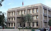 The Bank of Morocco